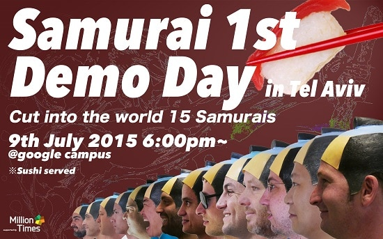 Samurai House Hosts First Demo Day in Israel