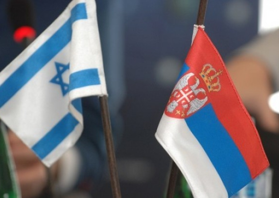 Connect2Israel NTP Belgrade In Serbian News