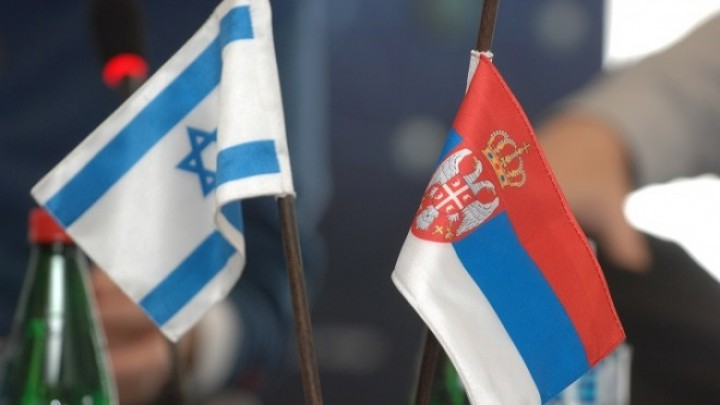 Connect2Israel NTP Belgrade In Serbian News